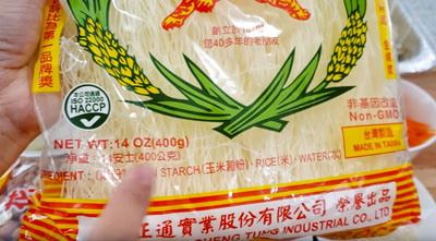 Ingredient Rice Noodle