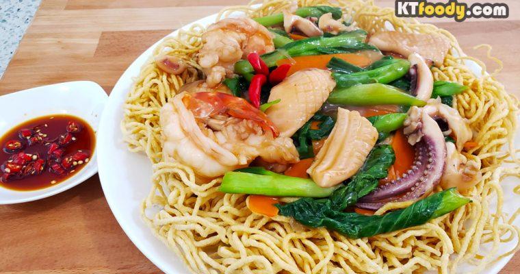 Easy Seafood Crispy Egg Noodles Recipe